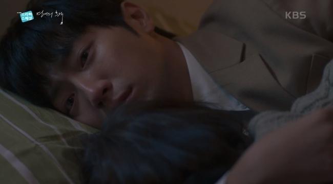 KBS 2TV '드라마스페셜2020-연애의 흔적'