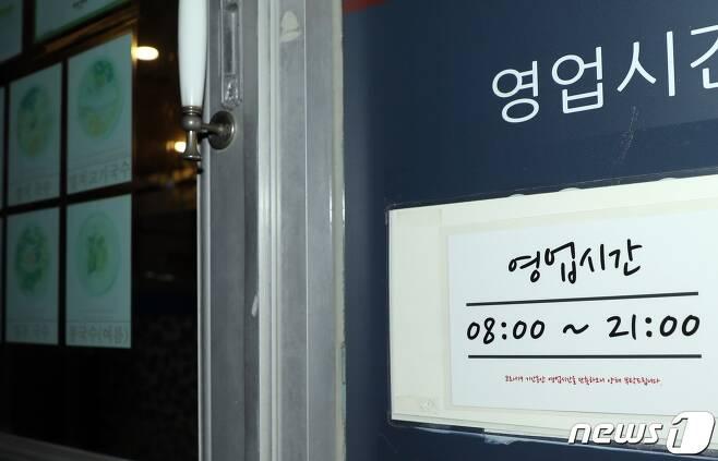 문 닫은 제주국수문화거리 내 식당© 뉴스1