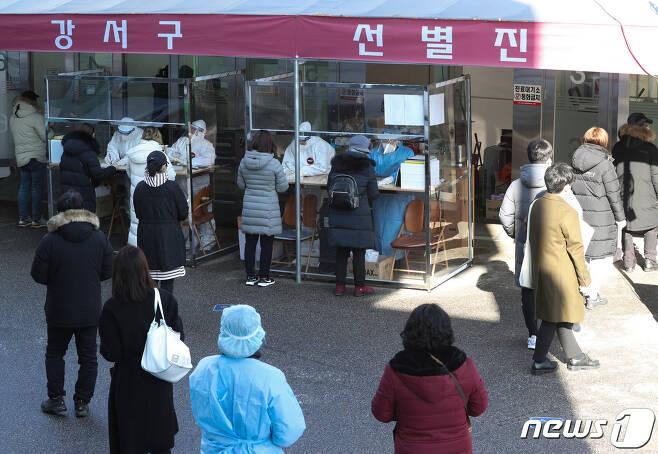 18일 오후 서울 강서구보건소 내 선별진료소에서 시민들이 신종 코로나 바이러스 감염증(코로나19) 검사를 받기 위해 줄을 서 있다. 2020.12.18/뉴스1 © News1 신웅수 기자