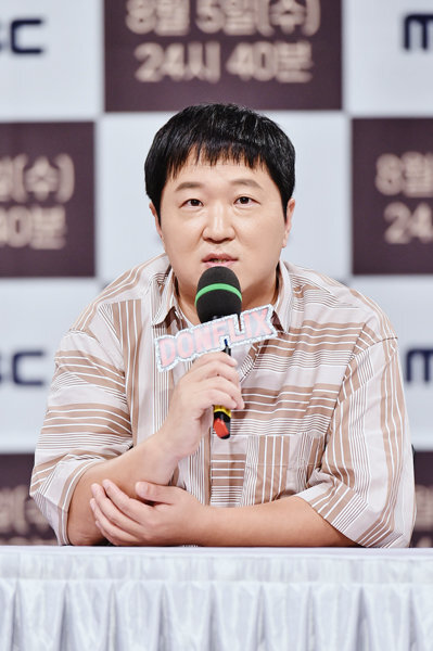 사진제공|MBC