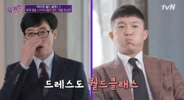 `유 퀴즈 온 더 블럭`은 야외 예능 포맷을 실내 예능으로 변경, 코로나 시대에 새로운 활로를 모색하며 시청자들의 사랑을 받고 있다. 제공| tvN