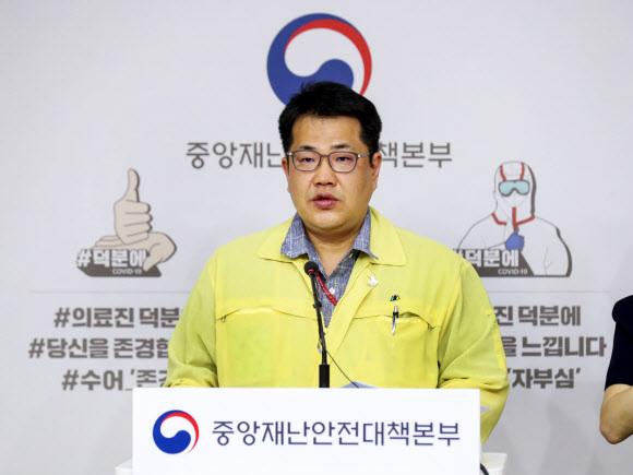 손영래 중수본 전략기획반장이 방역조치 강화에 대한 브리핑을 하고 있다. 보건복지부 제공. 연합뉴스