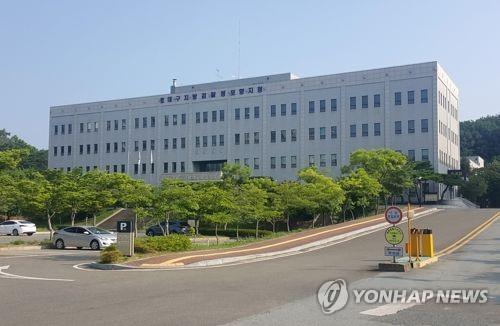 대구지검 포항지청 [연합뉴스 자료사진]