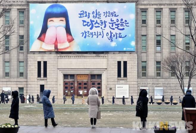 코로나19 확진자가 연일 1000명을 넘기고 있는 18일 오후 서울시청 앞 광장에 마련된 중구 임시 선별검사소에서 시민들이 검사를 받기 위해 줄을 서 대기하고 있다. 박태현 기자