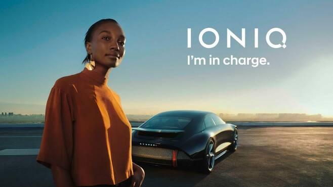 현대자동차, '아이오닉(IONIQ)' 브랜드 [현대자동차 제공. 재판매 및 DB 금지] photo@yna.co.kr