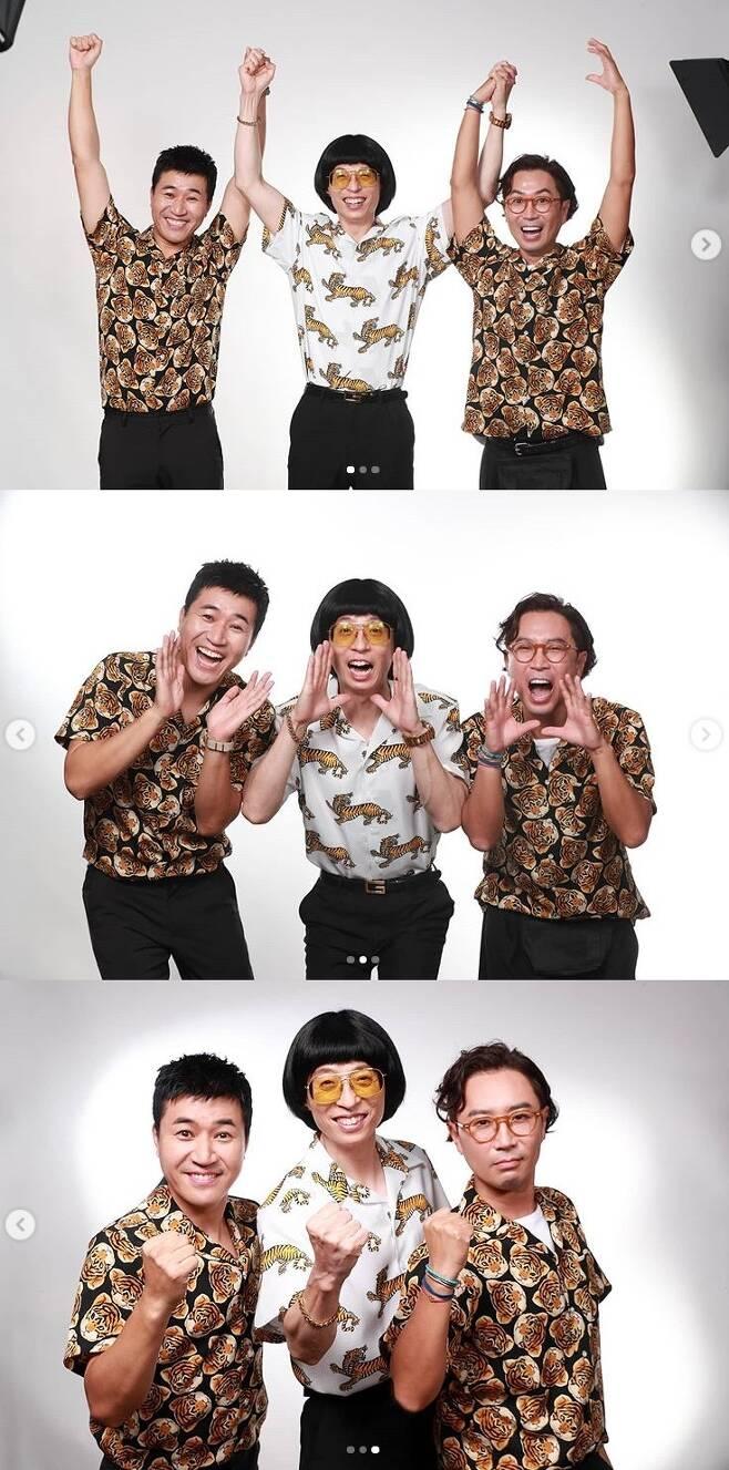 '놀면 뭐하니 공식 인스타그램 © 뉴스1