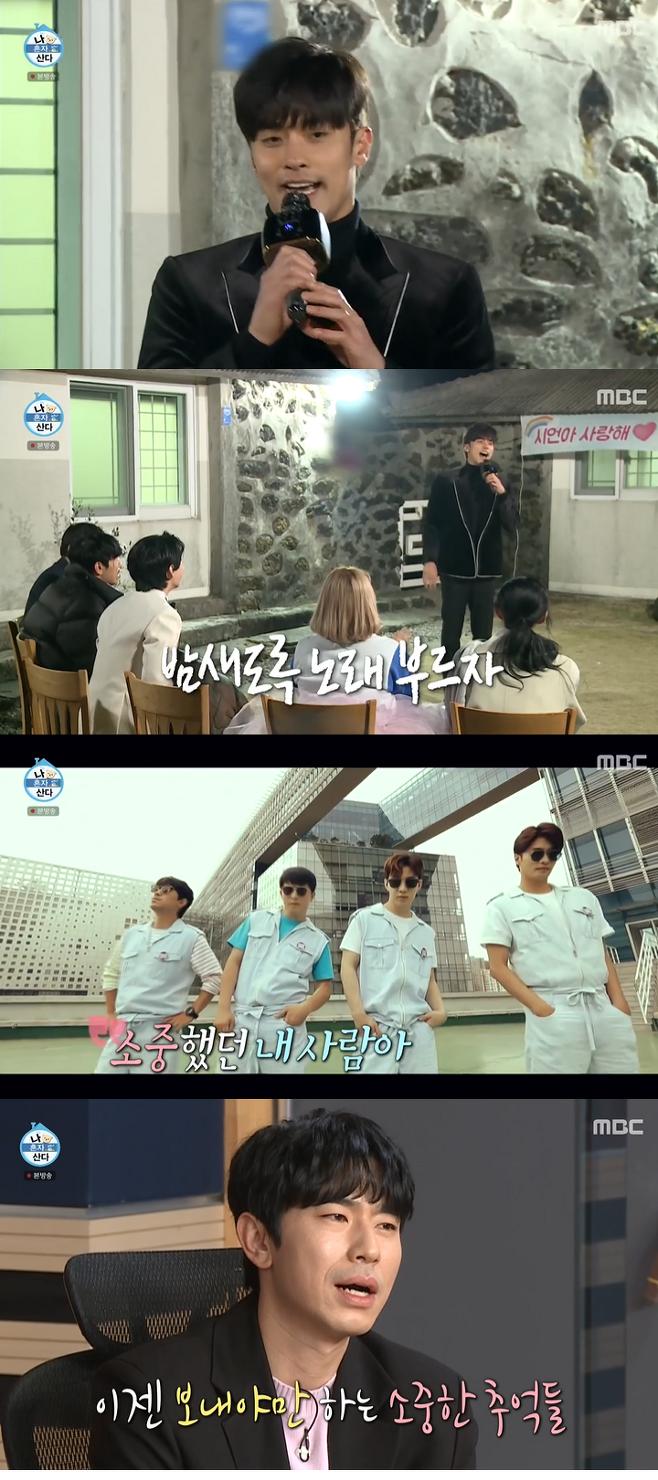 MBC 방송화면 캡처