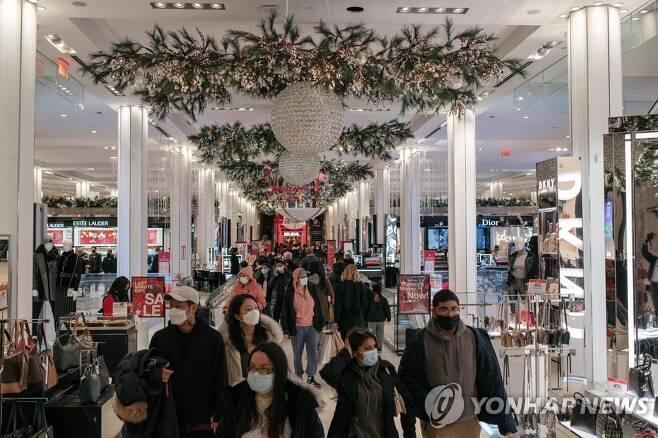 크리스마스이브 메이시스 백화점의 내부 풍경 [AFP=연합뉴스]