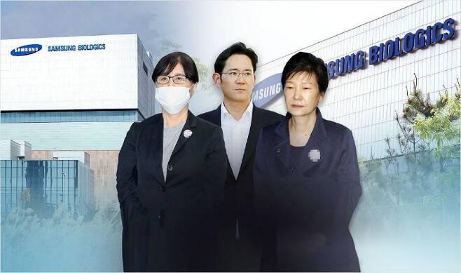 국정농단 사건 이재용 삼성부회장 재판. 연합뉴스