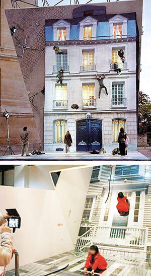 /레안드로 에를리치 인스타그램·한국관광공사 블로그