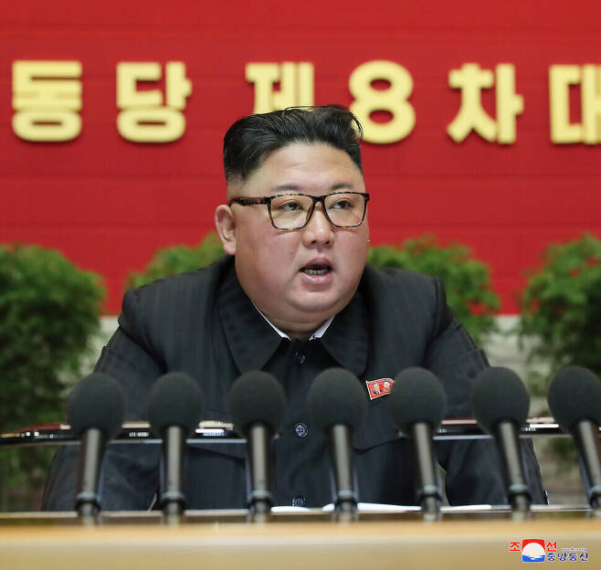 North Korean leader Kim Jong-un speaks during the fourth meeting of the 8th WPK Congress on Jan. 8. (KCNA/Yonhap News)