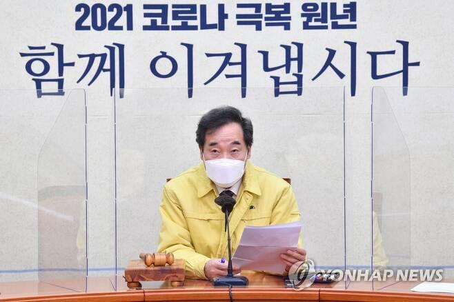 발언하는 민주당 이낙연 대표 [연합뉴스 자료사진]