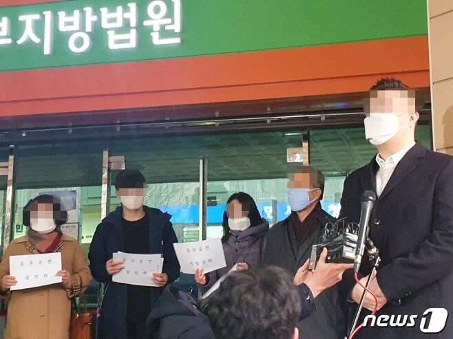 12일 서울 마포구 서울서부지법 앞에서 숨진 이모군의 유족이 선고에 대한 입장을 밝히고 있다. © 뉴스1/정혜민 기자