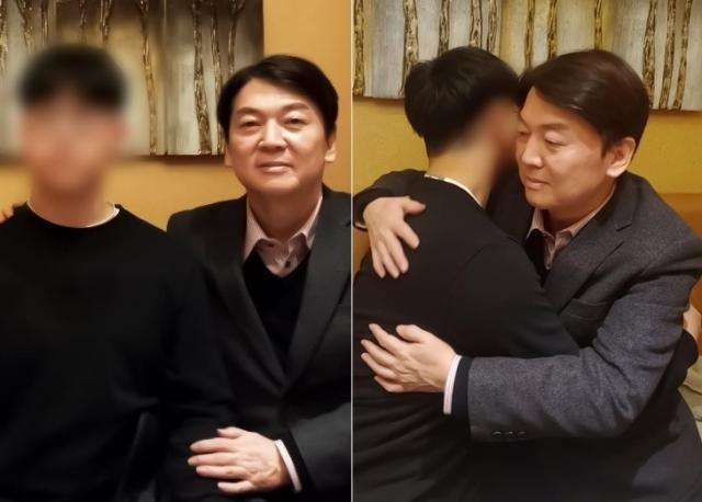 안철수 국민의당 대표 페이스북