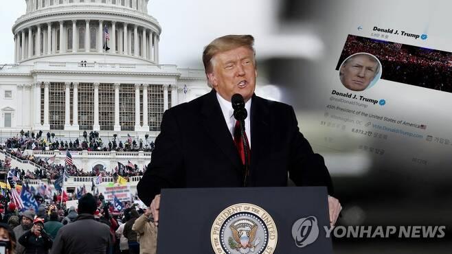 """트럼프, 시위대에 """"위대한 애국자"""" [연합뉴스TV 제공]"""