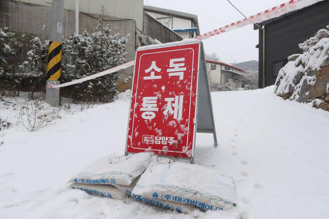 지난 13일 경기도 남양주시의 한 산란계 농장에서 조류인플루엔자(AI)가 발생해 입구가 통제돼있다. (사진=연합뉴스)