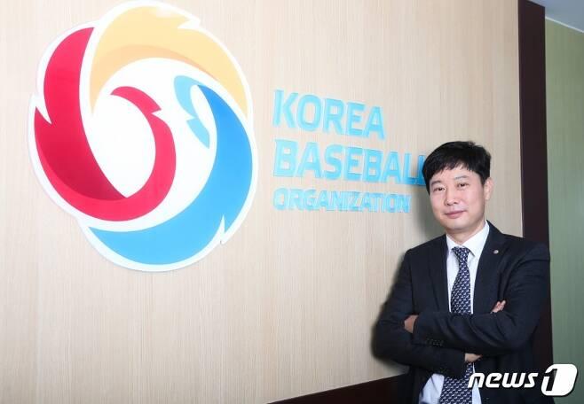 류대환 KBO 사무총장이 연임에 성공했다. (KBO 제공). © 뉴스1