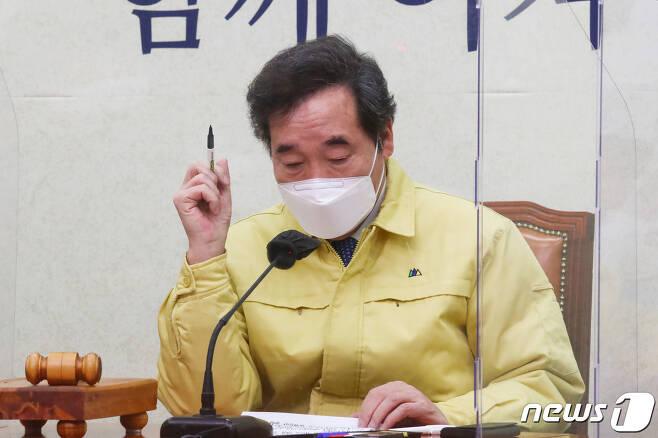 이낙연 더불어민주당 대표가 13일 오전 서울 여의도 국회에서 열린 최고위원회의에서 자료를 살펴보고 있다. 2021.1.13/뉴스1 © News1 박세연 기자