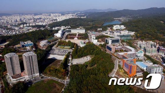 경기 수원시 경기대학교 전경. © News1
