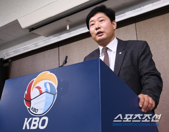 류대환 KBO 사무총장이 연임됐다.
