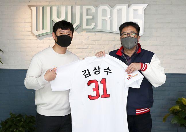SK 유니폼 입게 된 김상수. ⓒ SK 와이번스