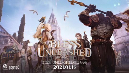 네오위즈가 오는 15일부터 PC MMORPG(대규모 다중접속역할수행게임) '블레스 언리쉬드' r게임의 CBT(비공개 테스트)를 진행한다. 네오위즈 제공