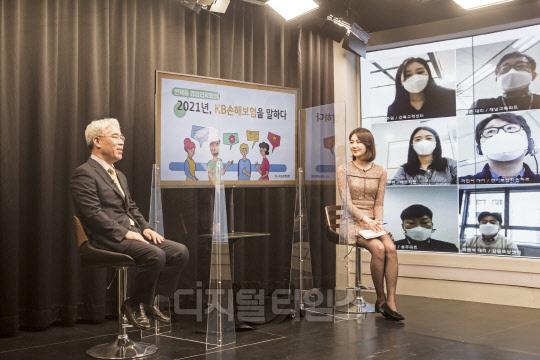 KB손해보험 2021년 상반기 경영전략회의개최