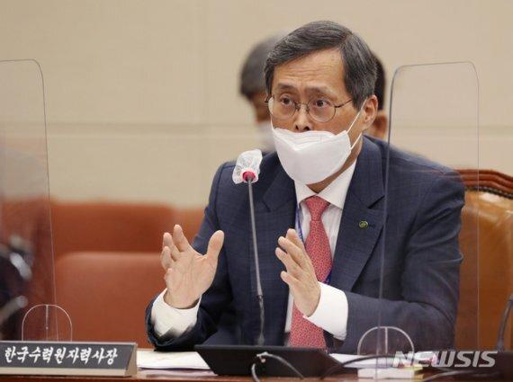 정재훈 한국수력원자력 사장은 13일 월성원전 1호기 삼중수소 유출 의혹은 사실이 아니라고 부인했다. /뉴시스