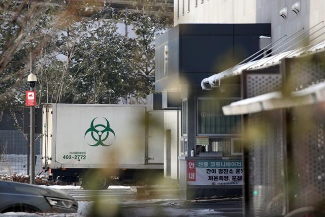 13일 의료폐기물 수거차량이 서울 송파구 동부구치소로 들어가고 있다. 연합뉴스