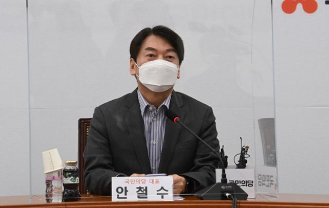 안철수 국민의당 대표가 13일 오전 국회에서 열린 아동학대 예방 및 대응 간담회'에서 인사말을 하고 있다. 오대근 기자