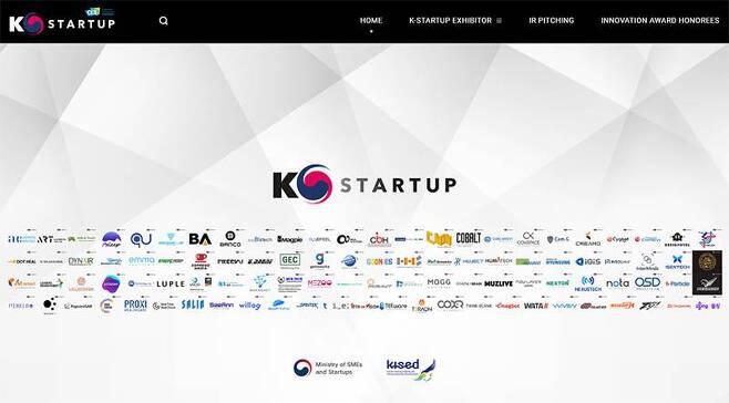 CES2021 기간 중 운영되는 케이 스타트업관, 대한민국 기업 중 기관 선정 97개 사가 별도로 전시된다. 출처=중소벤처기업부