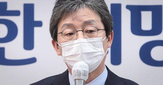 유승민 전 미래통합당 의원. 오종택 기자