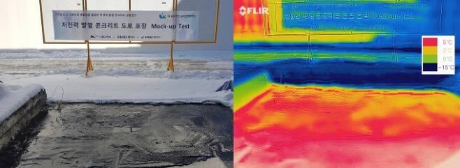 ▲영하 15도의 날씨에도 DL이앤씨가 개발한 발열 콘크리트 포장 표면은 눈이 녹아 영상 5도씨 이상의 온도를 유지하고 있으며 (왼쪽 사진) 이를 열화상 카메라(오른쪽 사진)로 촬영한 사진 /사진=DL이앤씨