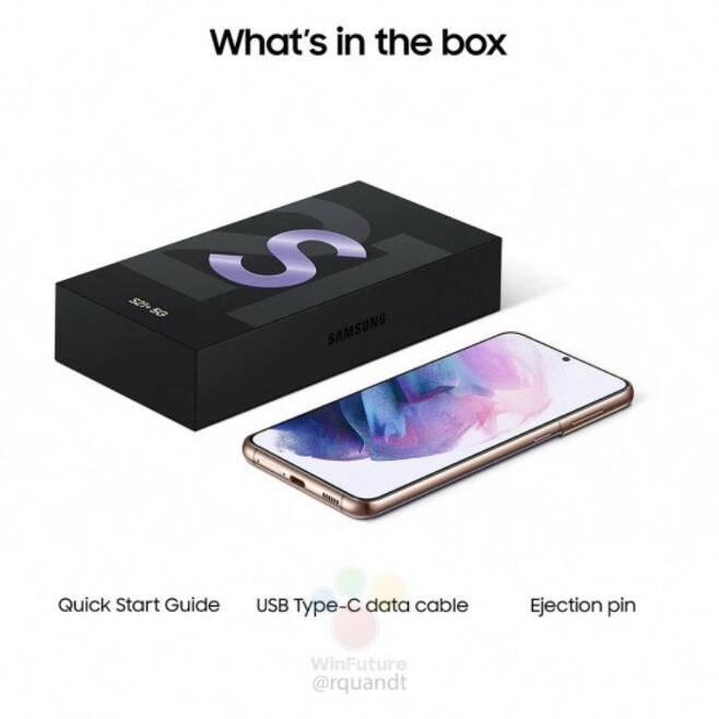 '갤럭시S21' 제품 상자 [출처=윈퓨처]