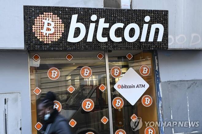 프랑스의 한 비트코인 ATM [AFP=연합뉴스 자료사진]
