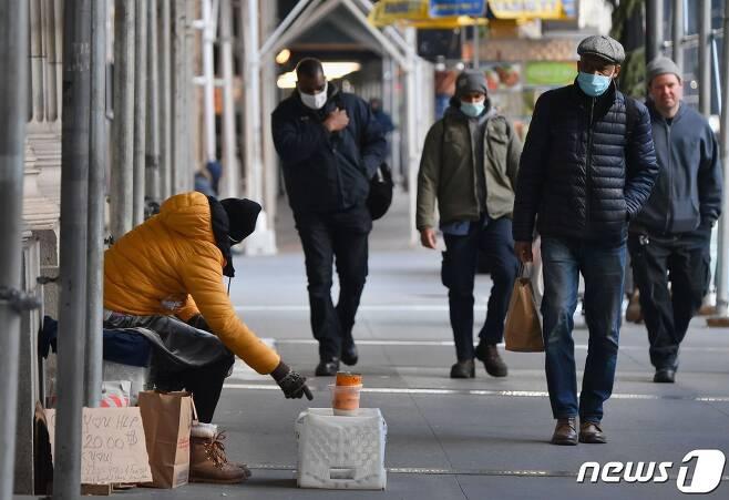 미국. (자료사진) © AFP=뉴스1