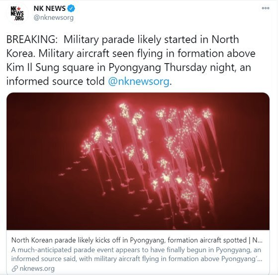 """미국의 북한 전문매체 NK뉴스가 14일 트위터 계정을 통해 """"북한이 열병식을 개최했다""""고 전했다. 트윗 속 사진은 지난해 10월 당 창건기념일 열병식 당시 전투기들이 부채살 대형으로 축포를 연출하는 모습. [NK뉴스 트위터 캡처]"""