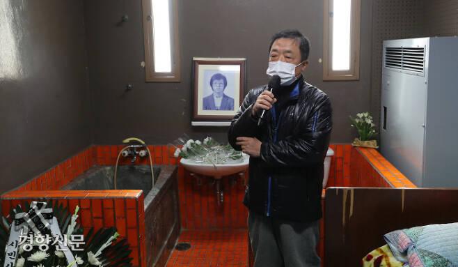열사의 형 박종부씨가 유가족 인사를 하고 있다. / 권도현 기자