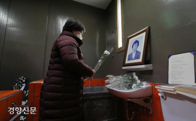 열사의 유가족들이 열사의 영정에 헌화하고 있다. / 권도현 기자