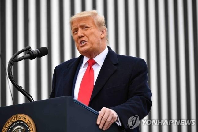 ▲도널드 트럼프 대통령. 연합뉴스