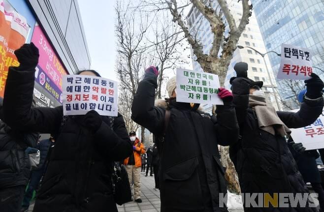 ▲ 박 전 대통령 지지자들이 판결 후 재판부를 규탄하고 있다. 박태현 기자