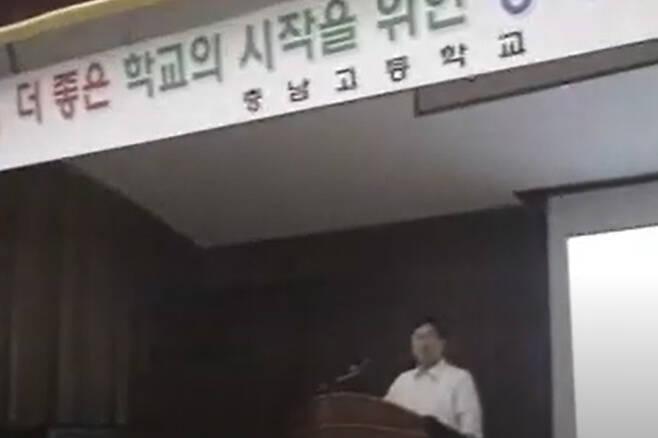 유튜브 채널 '박범계TV'에 올라온 강연 영상 캡처