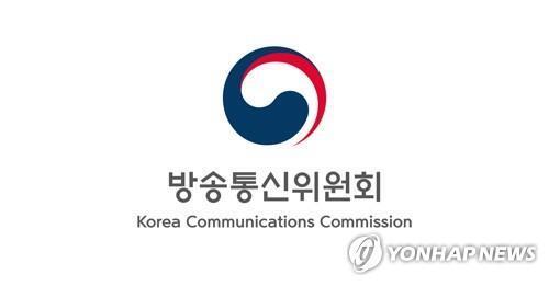 [방송통신위원회 제공. 재판매 및 DB 금지]