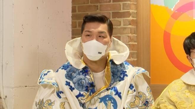 MBC TV 새 예능 '볼빨간 신선놀음'의 서장훈 [MBC 제공. 재판매 및 DB 금지]