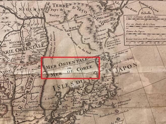프랑스인 기욤 드릴이 18세기 제작한 지도(1번) [주아세안 한국대표부=연합뉴스]   한국과 일본 사이 바다를 동해(동양해), 한국해로 표기