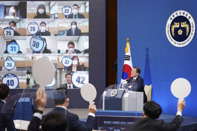 문재인 대통령이 18일 청와대 춘추관에서 열린 새해 기자회견에서 질문하기 위해 번호판을 든 기자들을 바라보고 있다. 청와대사진기자단