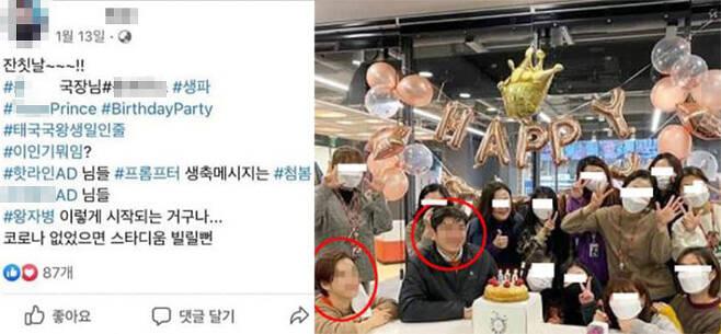 방송인 김용민씨 페이스북 캡처