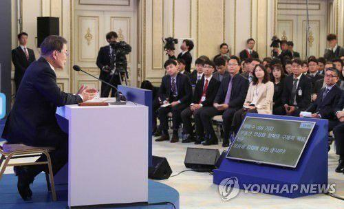 지난해 1월4일 문재인 대통령의 신년 기자회견 모습을 촬영한 원본 사진. 연합뉴스 자료사진