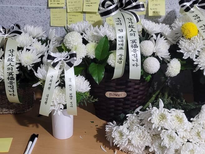 국회 의원회관 한 귀퉁이에 마련된 '구두 아저씨' 고(故)정순태씨 추모공간/국민의힘 김성원 의원 페이스북