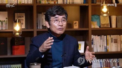 유시민 노무현재단 이사장 <사람사는세상노무현재단 유튜브 캡처>